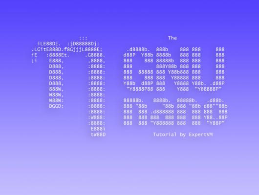 nano linux text editor